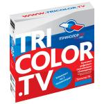 Комплект спутникового ТВ Триколор Full HD E501/C591 Европа